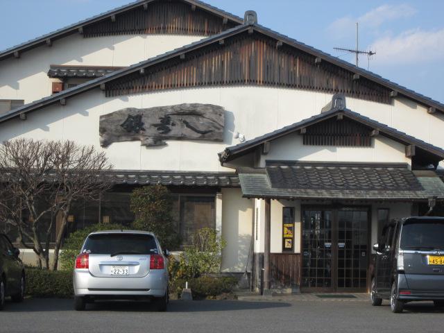 銀寿司豊津店