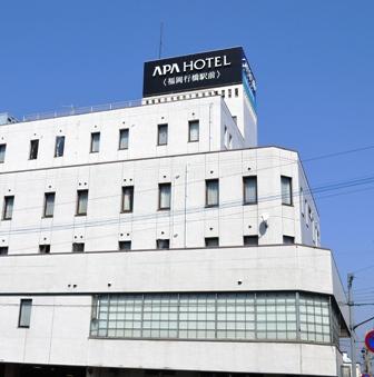 アパホテル(福岡行橋駅前)