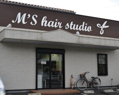 エムズヘアースタジオ(M'S・hair・studio)