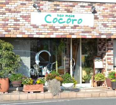 hairmakeCocoro