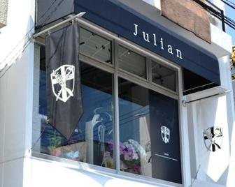 ジュリアン美容室