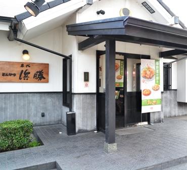 とんかつ浜勝 福岡苅田店