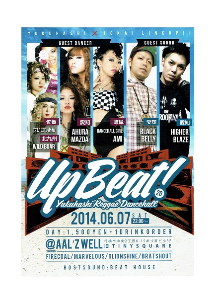 UP BEAT!2014.6.7(土)行橋AAL'ZWELL
