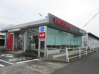 北九州日産モーター株式会社 苅田店