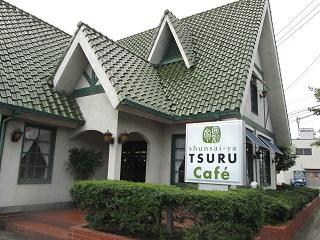旬彩家 TSURU Cafe'
