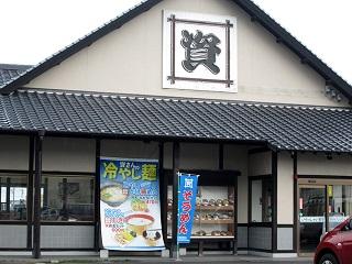 資さんうどん行橋店