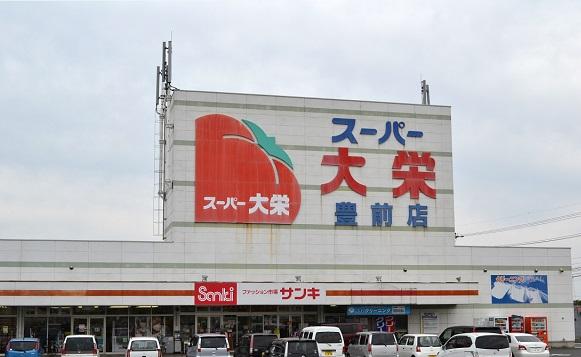 スーパー大栄D&D豊前店