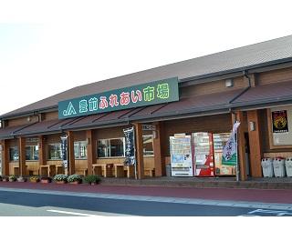 JA福岡豊築 豊前ふれあい市場