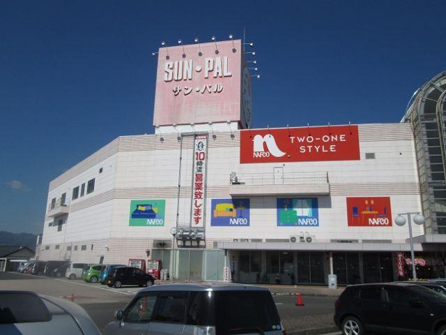 株式会社丸和 行橋サンパル
