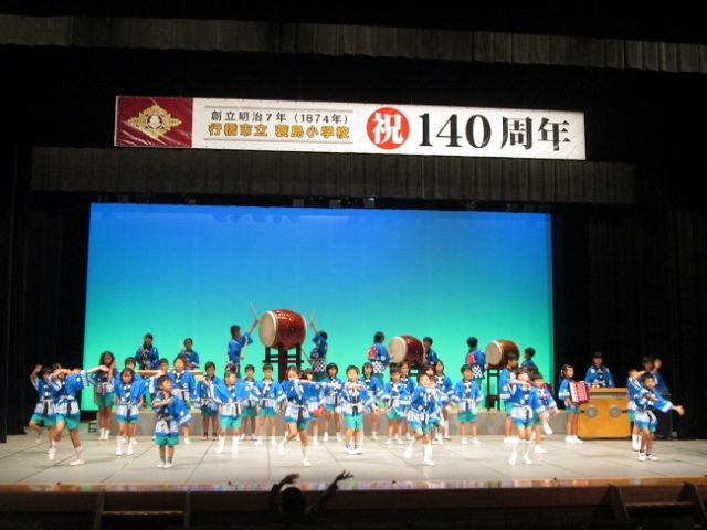 行橋市立簑島小学校創立140週記念式典・講演会大成功