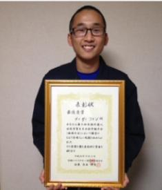 日本語弁論大会最優秀賞!苅田町プロギア九州のブイさん