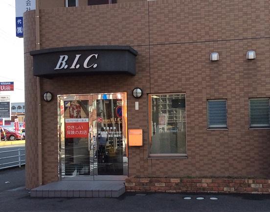 株式会社 B.I.C. 〜 ビーアイシー