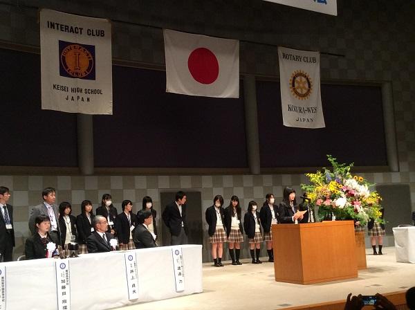 行橋高校インターアクトクラブは、体験で「人に優しい福祉活動」を学習しています
