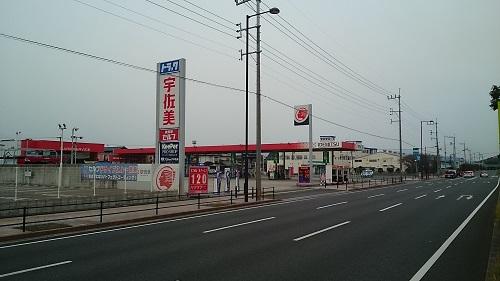 ガソリンスタンド 西日本宇佐美 北九州空港インター