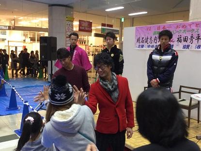 V2おめでとう!ホークス明石健志選手・福田秀平選手トークショー大成功!