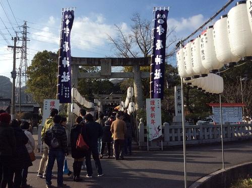 苅田町の氏神様宇原神社の初詣