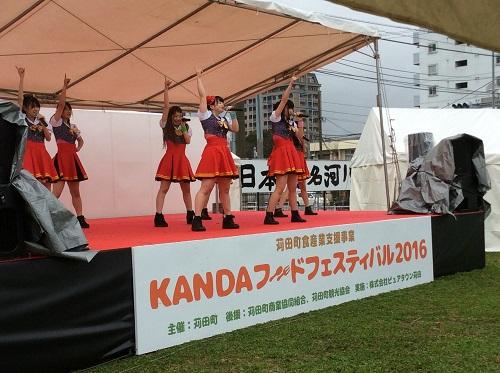 雨など気にせず元気いっぱいKANDAフードフェスティバル開催!