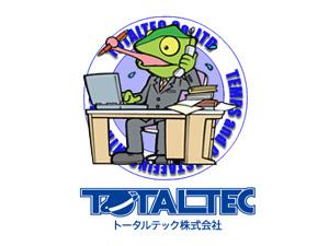 地域に密着した人材サービスならトータルテック株式会社!