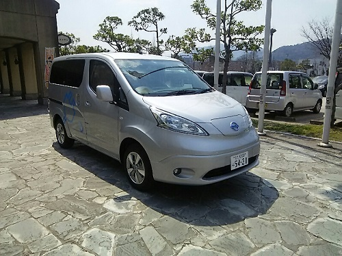 日産自動車が、電気自動車(EV車)を苅田町社会福祉協議会に車両貸与