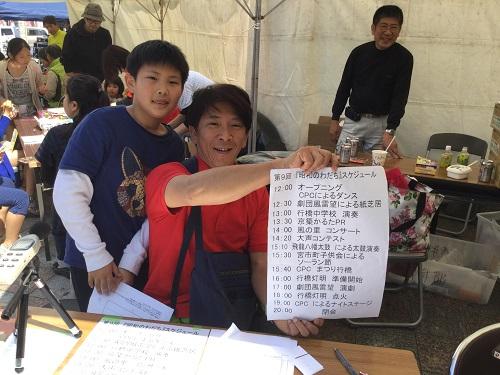 「昭和の日」にちなんでNPO法人京都ドリーム21主催「昭和のわだち」開催!