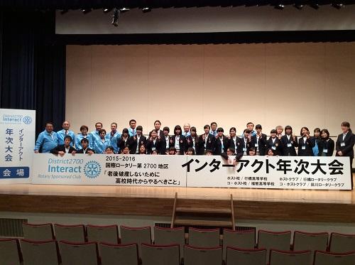 行橋高校インターアクト部年次大会ホスト校として招待校をおもてなし