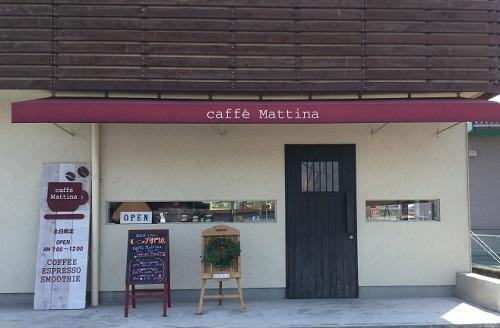 Caffe Mattina