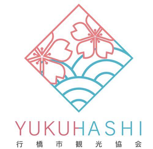 行橋市観光協会ロゴマークは桜に周防灘