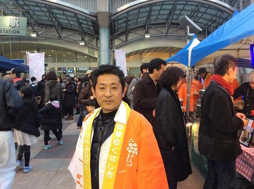 「かきフェスタ」にご来場頂きありがとうございました!^^