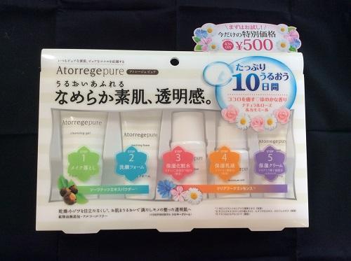 お試し基礎化粧品500円ならば、迷わず買い!