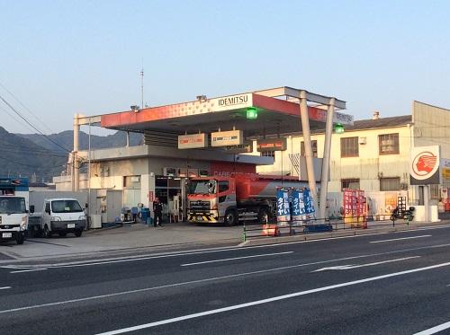 ガソリンスタンド他(筑豊砿産株式会社)