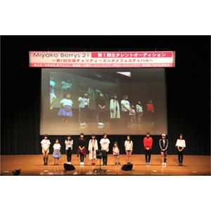 ★MB21タレントオーディション★決戦大会が開催されました!