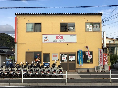 朝日新聞苅田販売店