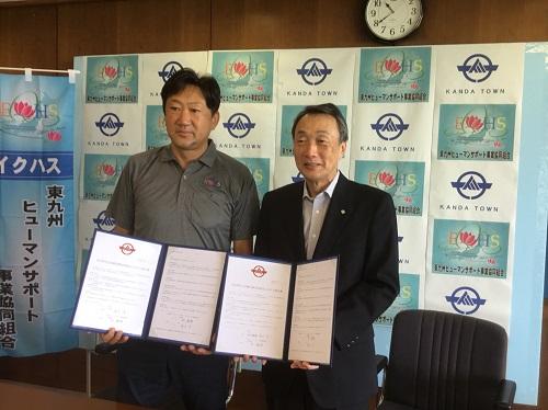 東九州ヒューマンサポート事業協同組合、苅田町と環境美化協定書に調印