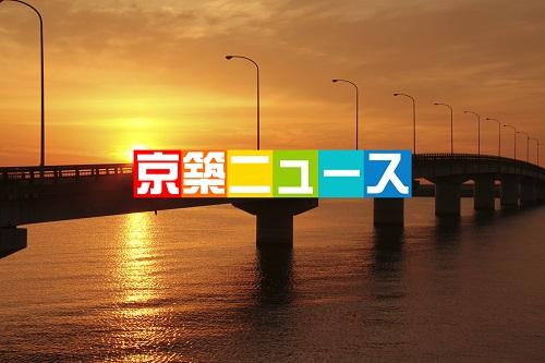 苅田町特産紫芋タルト「いももん」デビュー