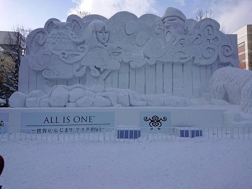 雪と氷のアーティスティックファンタジー❣札幌雪まつり