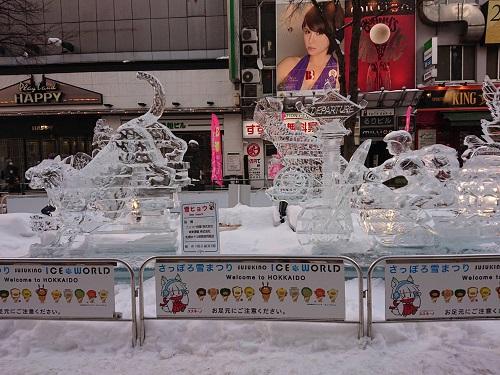 What a beautiful「氷の世界」💛...
