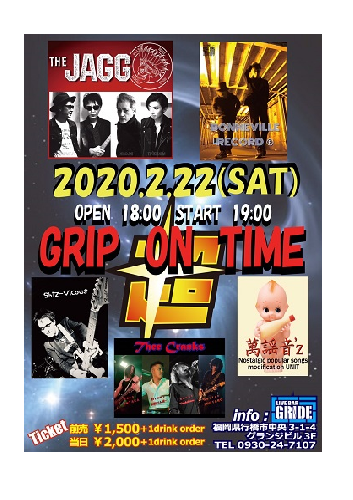 LIVE BAR「GRIDE」2/22「GRIP ON TIME」OK...