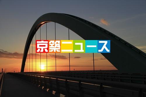 芸術の町行橋市から世界へ