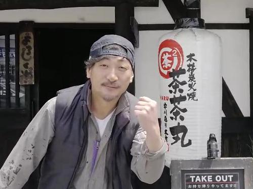 動画CM:茶茶丸安川通り本店