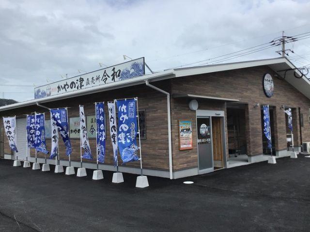 11/7みやこ(京都)平野の歴史ロマンを語るふるさと演歌制作発表会開催!