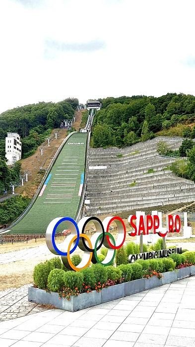 オリンピック自国開催中に因んで大倉山ジャンプ場に行ってみた!