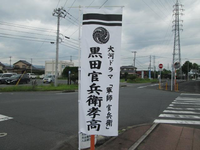 大河ドラマブームがやってくる〜
