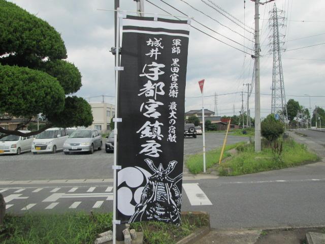 大河ドラマブームがやってくる〜2