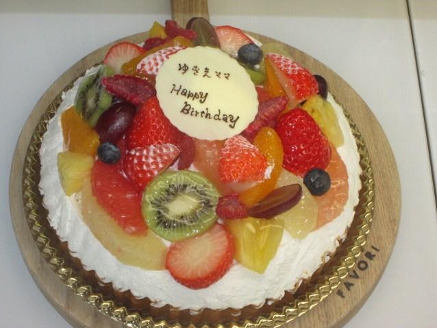 バースデーケーキはファボリがおススメ
